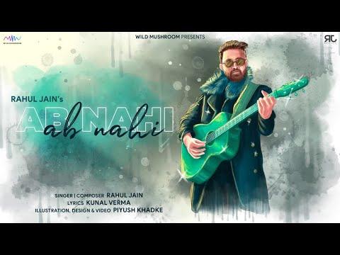 ab nahi lyrics