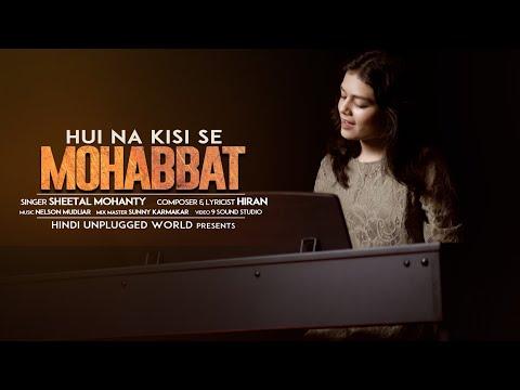 Hui Na Kisi Se Mohabbat lyrics