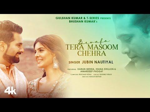 Bewafa Tera Masoom Chehra Lyrics