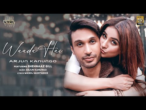 Waada Hai Lyrics