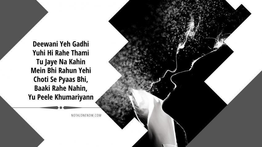 Mere Khuda Lyrics