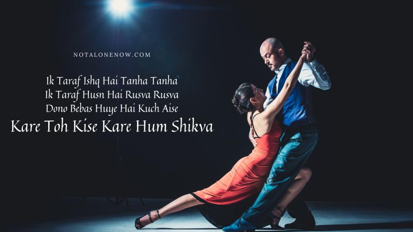 Maahi Ve Mohabbata Sachya Ne Lyrics