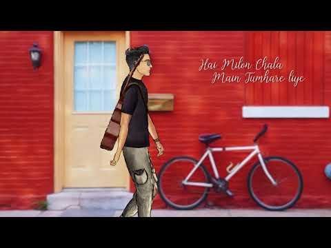 Milon Chala Lyrics