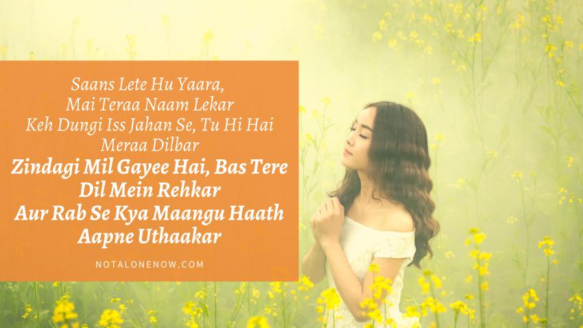 Har Taraf Tu Hi Dikhe Lyrics