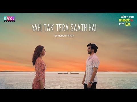 Yahi Tak Tera Saath Hai Lyrics
