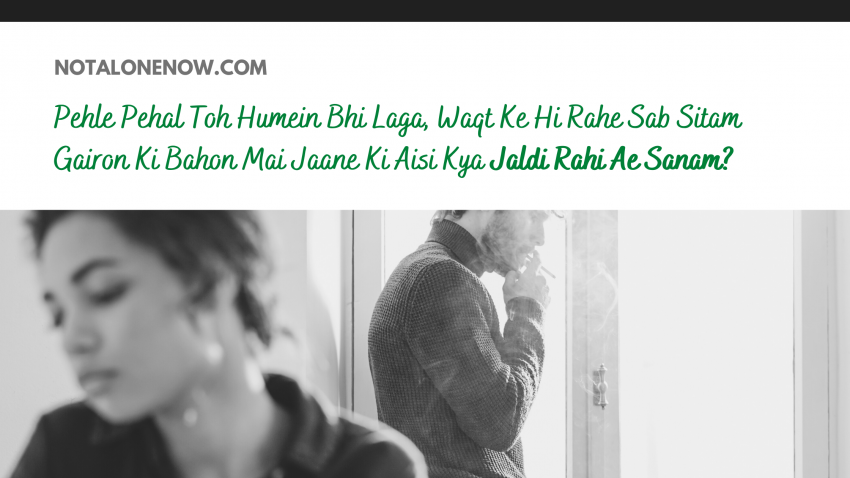 Hate Diya Lyrics