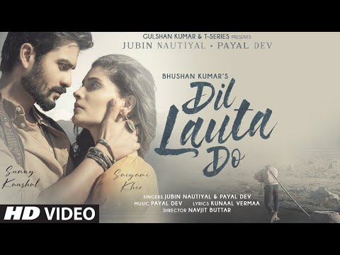 Dil Lauta Do Lyrics