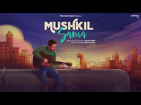 Mushkil Sama