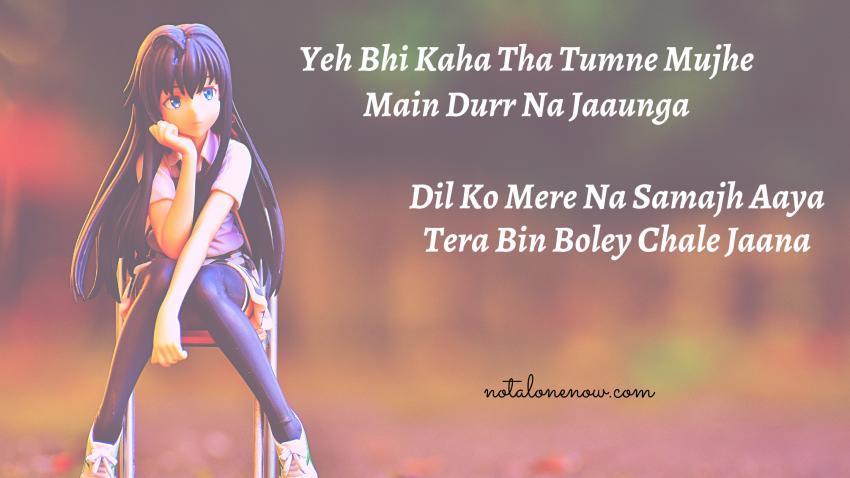 Kabhii Tumhhe Female Lyrics
